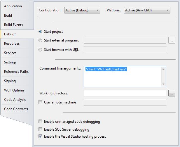 WCF Library project debug tab